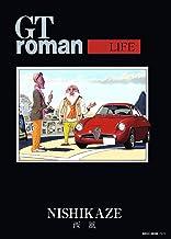GT roman ~LIFE~(ジーティーロマン) (NEKO MOOK)