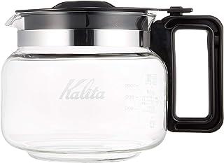 カリタ Kalita コーヒーデカンタ 耐熱ガラス 1.7L ブラック #32029