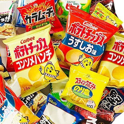 「ポテトチップス」「堅あげポテト」「じゃがりこ」など10種類入った合計20袋 オフィスで楽しめる食べ切りスナック菓子詰め合わせセット