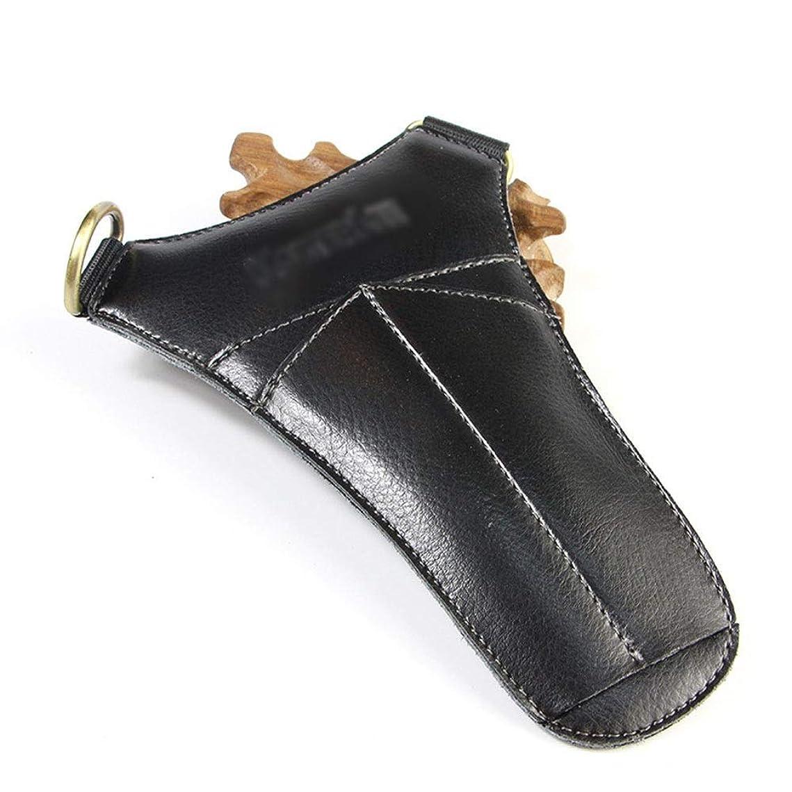 宿題電話する服を洗うJPAKIOS ヘアスタイリストホルスターポーチ理髪はさみポケット2はさみ三角形PUキット (色 : 黒)