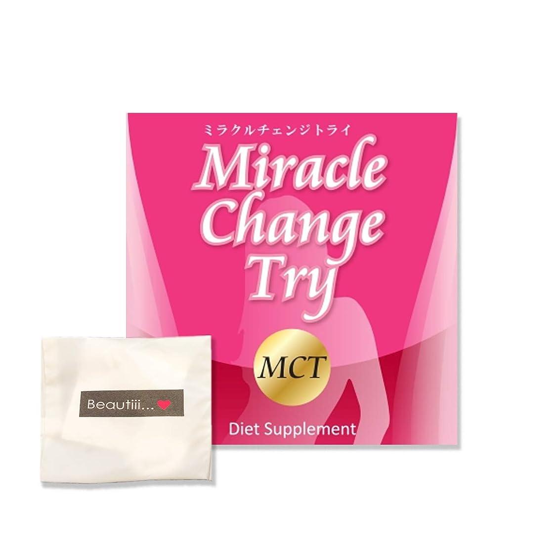 協会マットレス名前Beautiiiセット & Miracle Change Try ミラクルチェンジトライ 60粒【ギフトセット】SNSで話題!大人気!