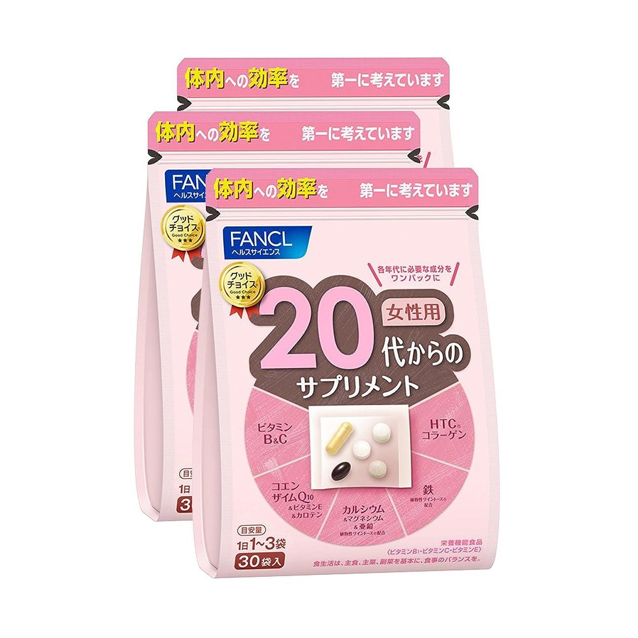 酸化物シーサイドキャンディーファンケル(FANCL) 20代からのサプリメント女性用 徳用3袋セット 5861