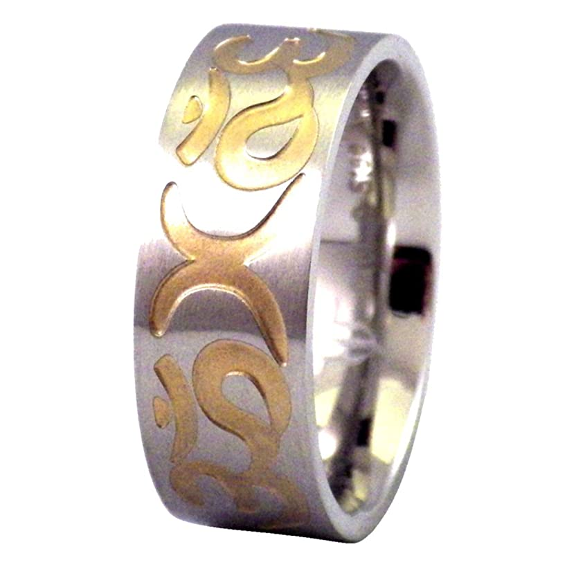 Fantasy Forge Jewelry Om Band Gold Tone Aum Stainless Steel Ring 8mm Comfort Fit