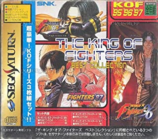 The King of Fighters Best Collection [w/ 1MB RAM Cart] [Japan Import]