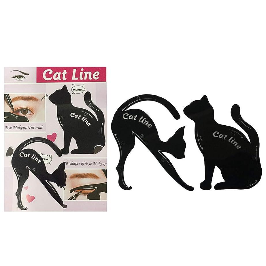 エリートペースト知事Kimyuo 2ピースアイライナーデッサン猫形状テンプレートカードファッション化粧品ツールキットスモーキー猫目メイクアクセサリー初心者使用