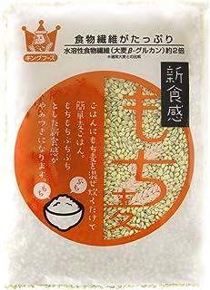 キングフーズ もち麦 500g×3袋