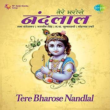 Tere Bharose Nandlal