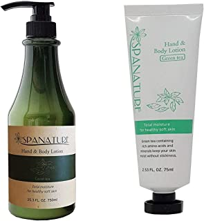 Spanature Hand & Body 750ml/25oz Lotion Selection Made In Korea (Green Tea Combo)