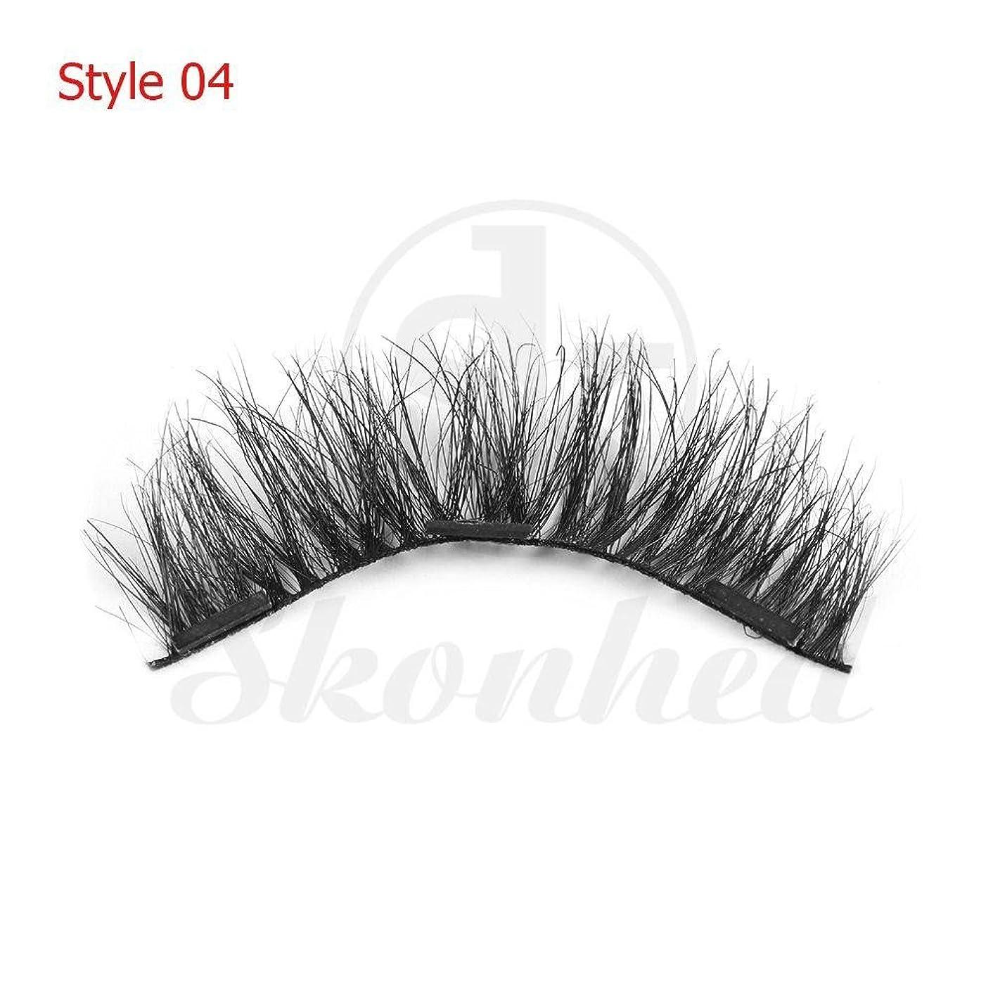 Oceaneshop SKONHED 4 Pcs Lashes /Box Fashion Natural Handmade Triple Magnetic Horse Hair False Eyelashes Messy Wispy