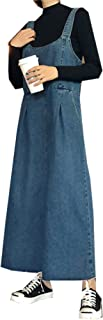 YINUO レディース デニム サスペンダースカート 学院風 大きいサイズ ゆったり キャミソール デニムワンピース