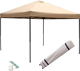 Blissun 10 x 10 Ft Outdoor Portable Instant Pop-Up Canopy Tent with Roller Bag (Tan)
