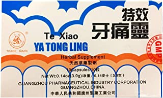 Te Xiao Ya Tong Ling Toothache Relieving Herbal Supplement 10 Pills