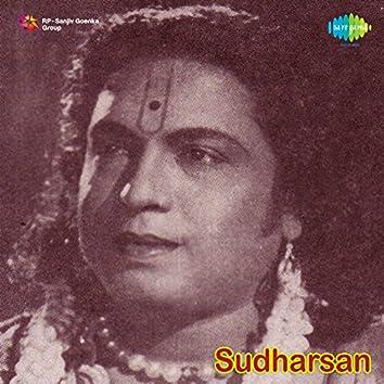 Sudharsan (Original Motion Picture Soundtrack)