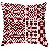 Nifdhkw Colección Slavonic Folk S Ilustraciones Clip Art Throw Pillow Case Funda de cojín Pillowcase Watercolour for Couch 24X24 Inch