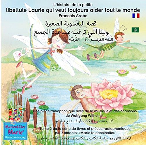 L'histoire de la petite libellule Laurie qui veut toujours aider tout le monde. Français - Arabe (Marie la coccinelle 2)  By  cover art