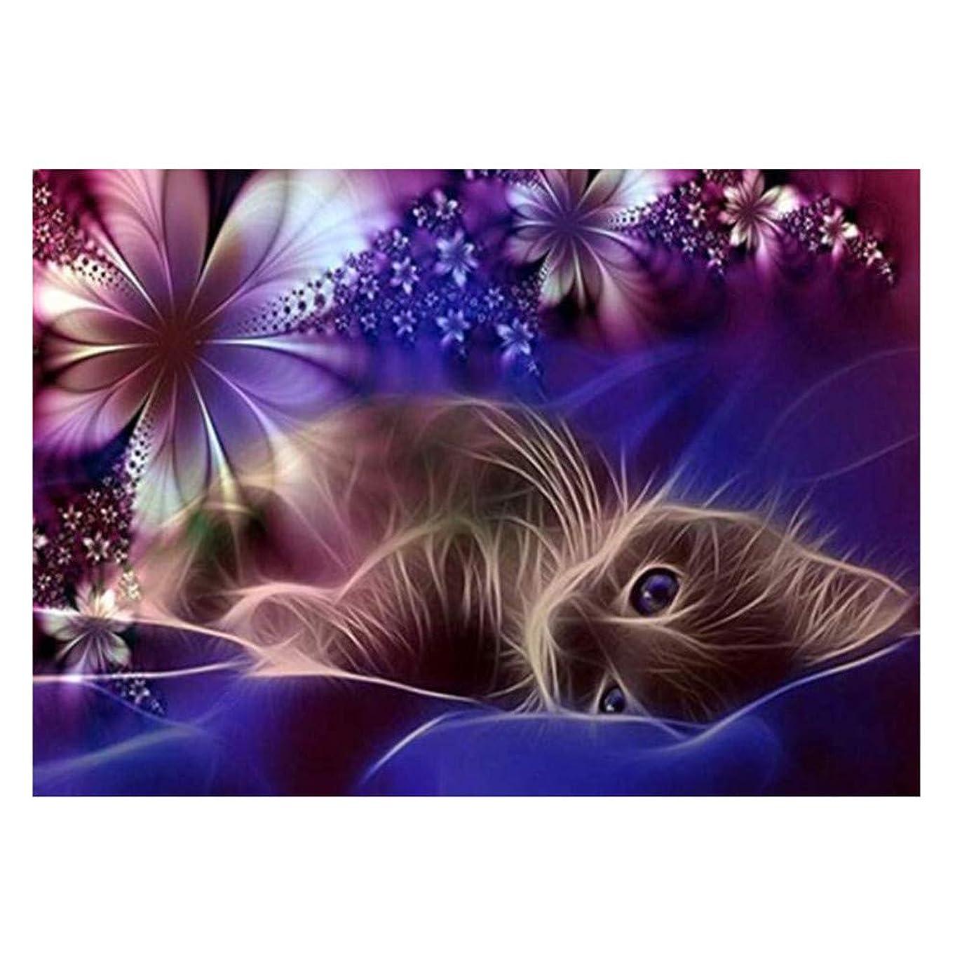 メディア踏みつけ先のことを考える5D 手作りダイヤモンド絵画?30×40cmかわいい猫5Dダイヤモンドペインティングるまインテリア プレゼント ホーム レストラン 壁掛け 装飾 (マルチカラー)