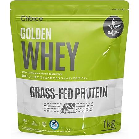 Choice GOLDEN WHEY ( ゴールデンホエイ ) ホエイプロテイン 抹茶 1kg [ 乳酸菌ブレンド / 人工甘味料不使用 ] GMOフリー タンパク質摂取 グラスフェッド ( プロテイン / 国内製造 ) 天然甘味料 ステビア 飲みやすい