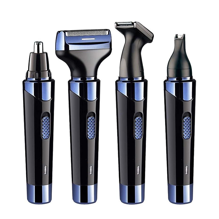 エリート未使用クラックDecdeal 電気シェーバー 4in1 メンズ 鼻毛カッター カミソリ 軽量 ポータブル 安全 電気 充電式