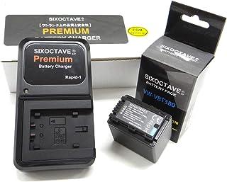 SIXOCTAVE VW-VBT380-K 互換 バッテリー & 充電器 VW-BC10-K セット パナソニック HC-V550M HC-V620M HC-V720M HC-V750M HC-VX980M HC-W570M HC-W580M HC-W850M HC-W870M HC-WX970M HC-WX990M HC-WXF990M HC-WX995M HC-VX985M 等