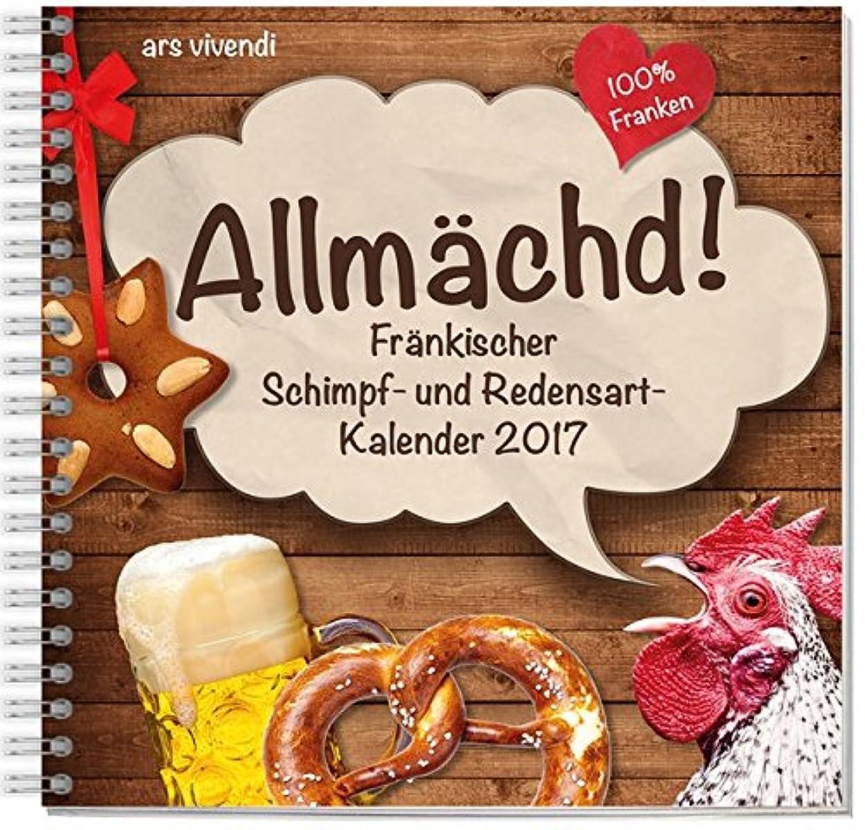 休日に歯車謝罪するAllmaechd-Kalender 2017: Fraenkischer Schimpf- und Redensart-Kalender, Tischkalender