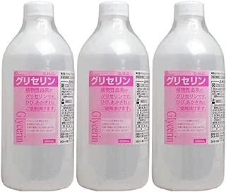 【セット品】大洋製薬 グリセリン 500mL 指定医薬部外品 (3本)