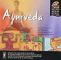 Ayurveda by Body & Soul Series Mind (2003-05-20)