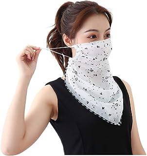 Women's Sun Protection Mask Silk Neck Scarf Masks Seamless Face Mask Bandanas for Dust, Outdoors, Festivals, Sports