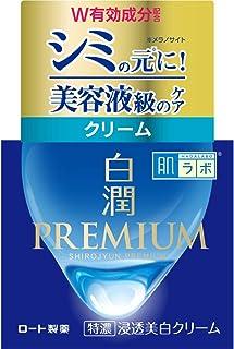 肌ラボ 白潤プレミアム 薬用浸透美白クリーム [医薬部外品] 50グラム (x 1)