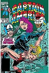Captain America (1968-1996) #415 Kindle Edition