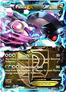 Pokemon - Palkia-EX (66) - Plasma Blast - Holo