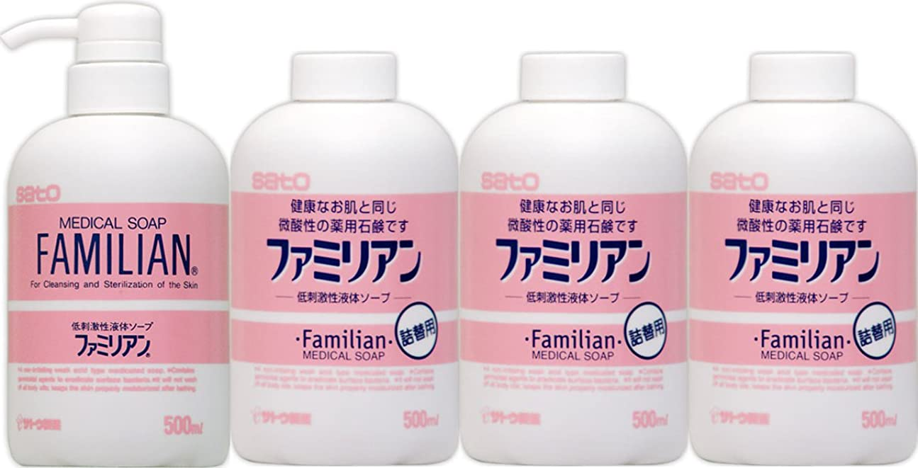 保存心配する乳製品【ポンプ+つめ替3個セット】ファミリアン