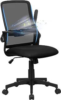 Komene オフィスチェア 椅子 テレワークチェア デスクチェア メッシュチェア 疲れない椅子 イス 事務椅子 跳ね上げ式アームレスト チェア コンパクト ワークチェア 勉強椅子 通気性 厚手座面 360度回転 男女兼用 (黑)