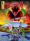 【メーカー特典あり】Everybody!! TOUR FINAL (WANIMAが持ってそうなバンダナ付) [DVD]
