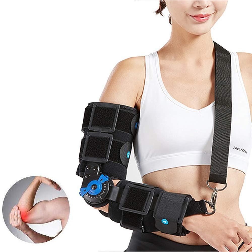 普遍的なスポーツをするラベル調節可能なアームスリングは手術前後の骨折用アームリフト、傷害回復、ワンサイズ - ユニセックス