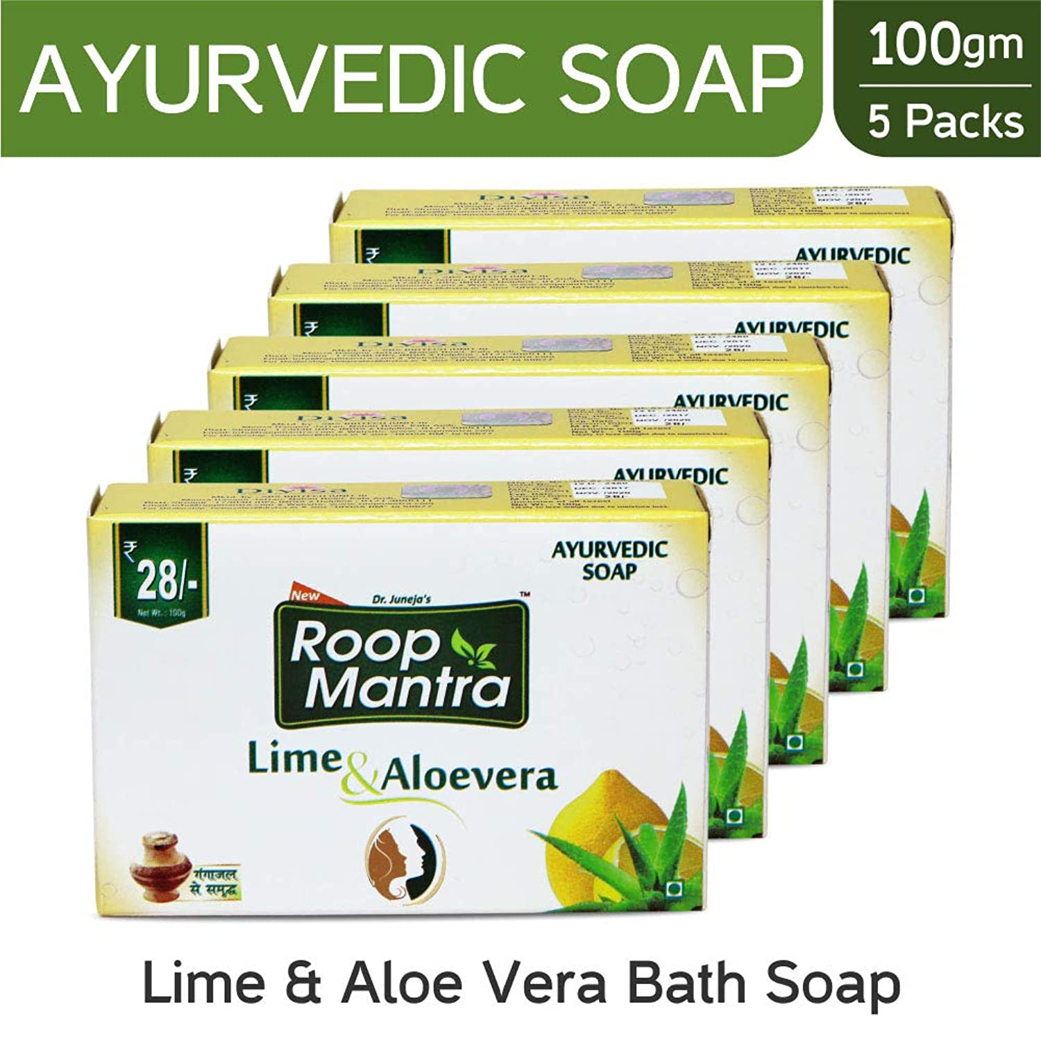 Roop Mantra Ayurvedic Bath Soap, Lime and Aloevera, 100g (Pack of 5)