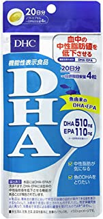 DHC DHA 20日分 80粒 【機能性表示食品】