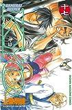 SAMURAI DEEPER KYO(17) (週刊少年マガジンコミックス)