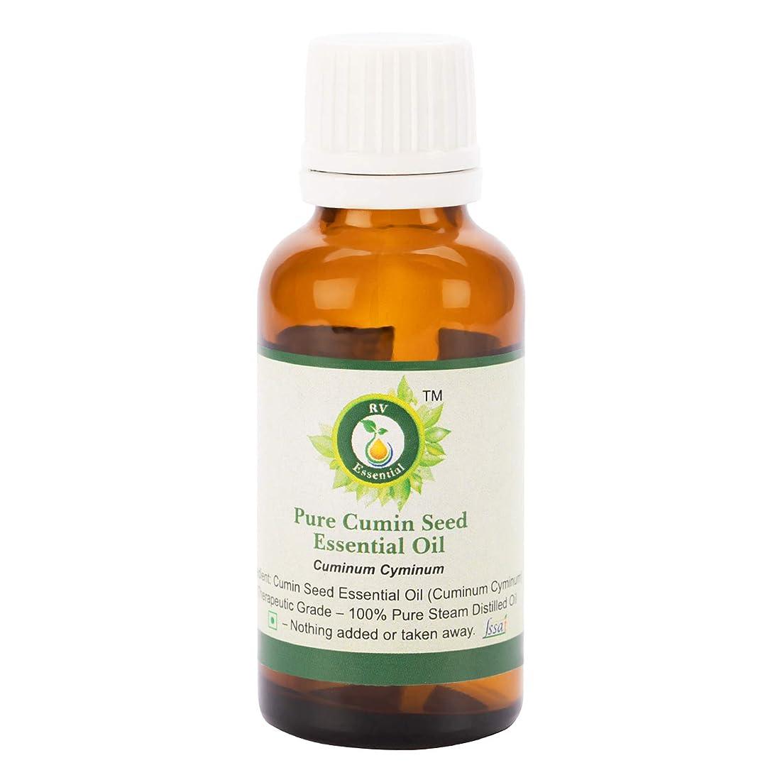 その他誕生詩人ピュアクミンシードエッセンシャルオイル5ml (0.169oz)- Cuminum Cyminum (100%純粋&天然スチームDistilled) Pure Cumin Seed Essential Oil