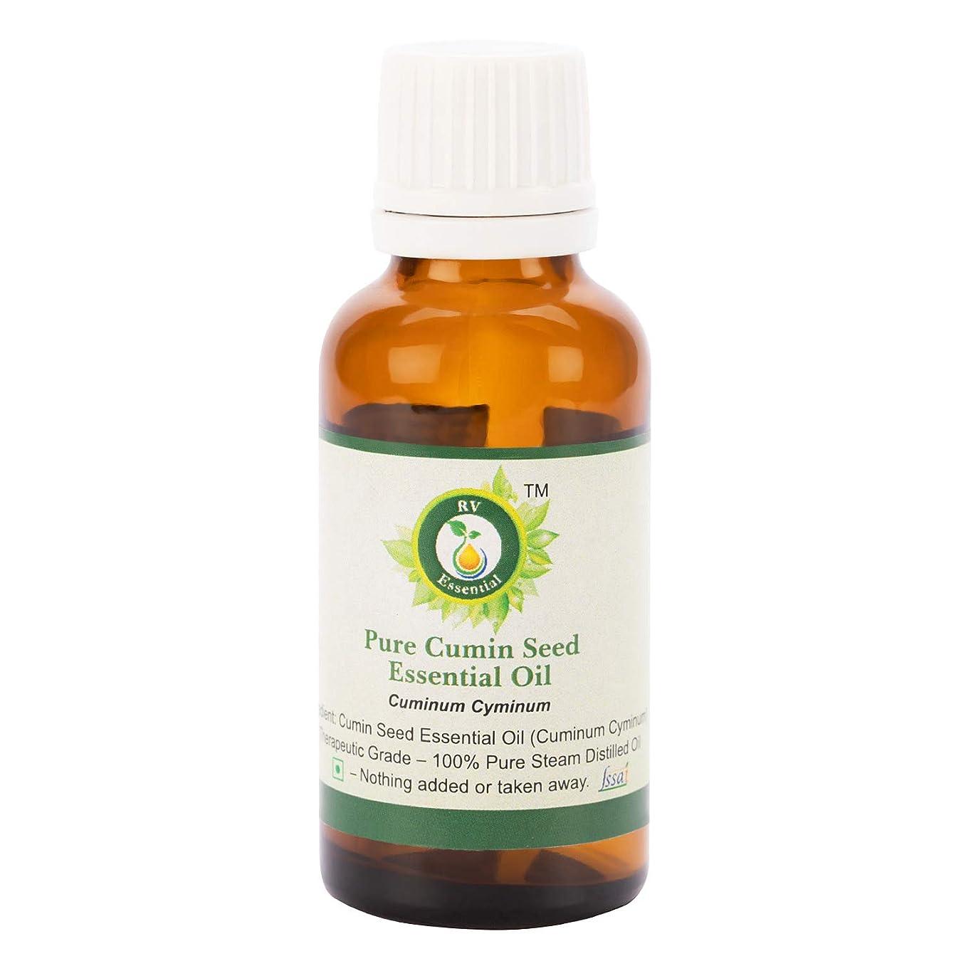小切手ラウンジ食用ピュアクミンシードエッセンシャルオイル5ml (0.169oz)- Cuminum Cyminum (100%純粋&天然スチームDistilled) Pure Cumin Seed Essential Oil