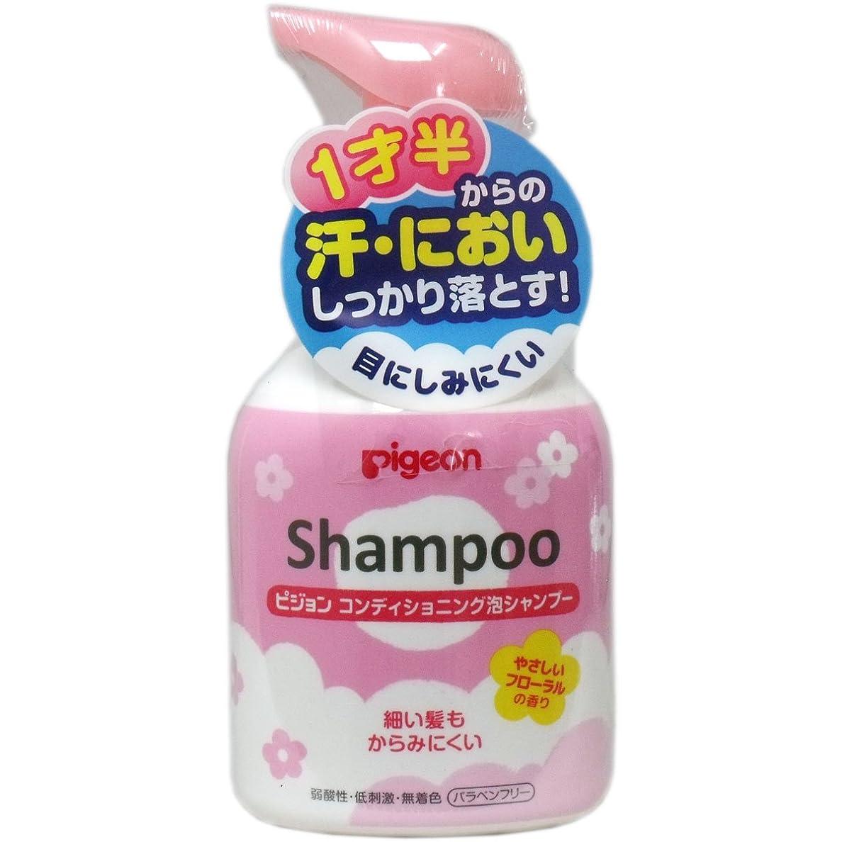 年金受給者比較反動ピジョン ピジョン コンディショニング泡シャンプー やさしいフローラルの香り 350ml ×10点セット(4902508083133)