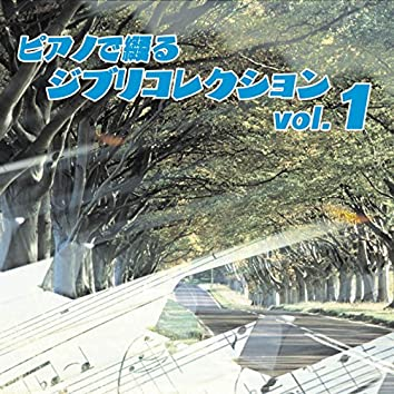 Piano de Tsuduru GHIBLI Collection vol.1