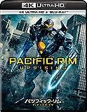 パシフィック・リム:アップライジング[Ultra HD Blu-ray]