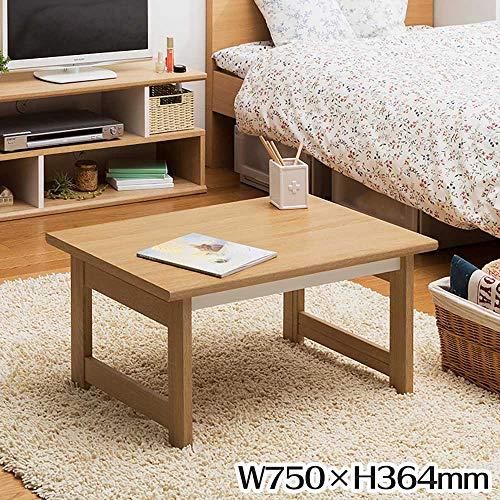 ローテーブル ガレンタ [GAR-7550T] インテリア テーブル・デスク・こたつ ローテーブル・座卓