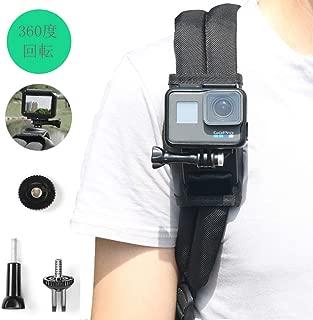 [TopEral] バックパックマウント+1/4ネジ 360度 回転式 GoPro アクセサリー アクションカメラ用 簡単固定 簡単装着 肩部用 ウェアラブルカメラ用 カメラ撮影用 ストラップマウント ショルダーバックパック GoPro HERO7/6/5/4/3/2 Gopro fusion Xiaomi Yi,SJCAM Gopro session などに対応(バックパックサイズ:8mm-16mm)