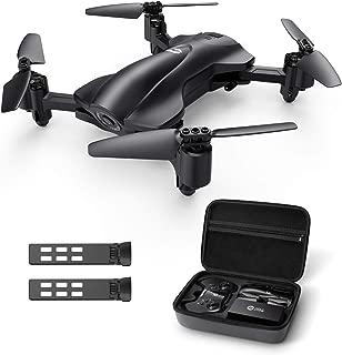 Holy Stone ドローン カメラ付き GPS搭載 折り畳み式 200g未満 小型 収納ケース付き バッテリー2個 飛行時間30分 セルフィードローン 1080Pカメラ付き 生中継可能 高度維持機能 国内認証済み モード1/2自由転換可 HS165