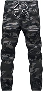 HANQIU Men's Casual Camo Joggers Pure Cotton Woven Camouflage Jogger Pants Sweatpants