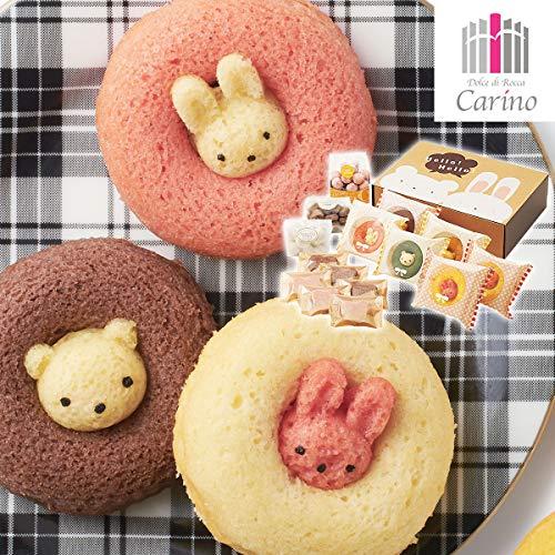カリーノ アニマル ドーナツ & 焼 菓子 セット B