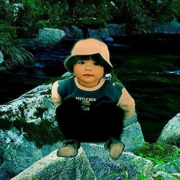 Riverbed (Fetus Remix)