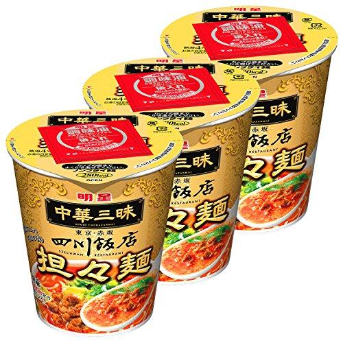 明星 中華三昧 タテ型 四川飯店担々麺 68g×3個