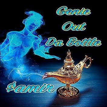 Genie Out Da Bottle